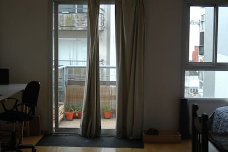 Very confortable Studio Apartment! - Buenos Aires