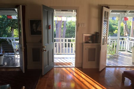 Beautiful Cottage, Free Yoga Class! - Canungra - Hus