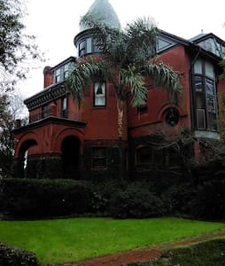 The George Baldwin mansion SVR00514 - Savannah - Hús