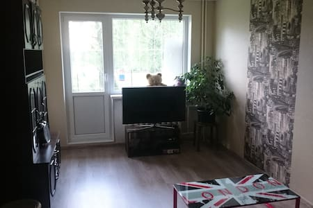 Сomfortable apartment 10 minutes from the center - Tallinn - Appartement