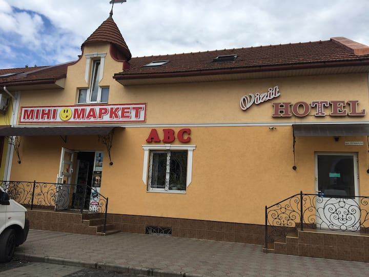 Готель Визит