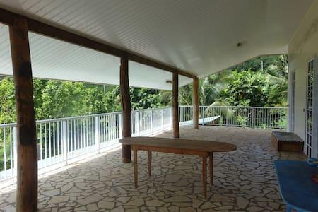 calme et sérénité à UA POU marquises - Guesthouse