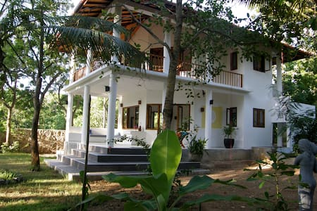 The White House - Hambantota