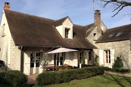 Spacious house 40 mins from Paris - オーモン=アン=アラットゥ - 一軒家