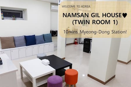 Namsna Gil House♥ (TWIN ROOM 1) - Jung-gu