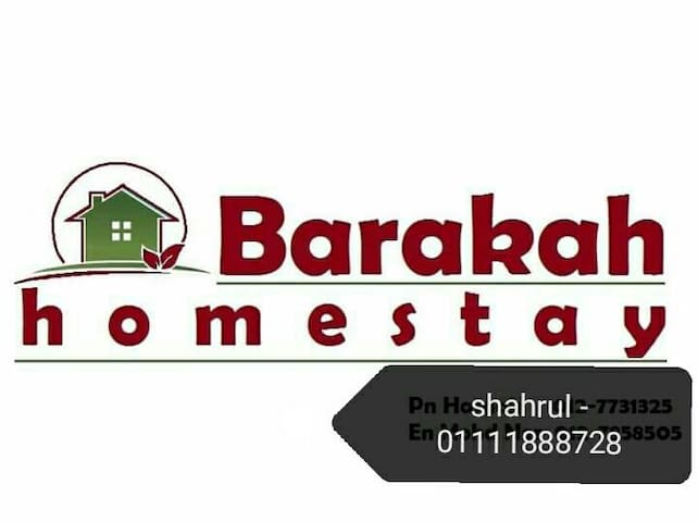 Barakah Homestay Taman Dawani - Senai - Rumah
