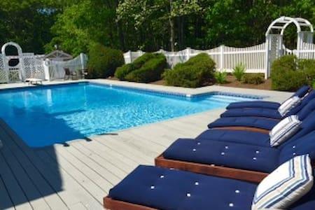 East Hampton Pool and Tennis Retreat - East Hampton - Casa
