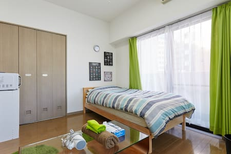 IKEBUKURO!! 5 min from station!! Max 3 people stay - Toshima-ku - Apartemen