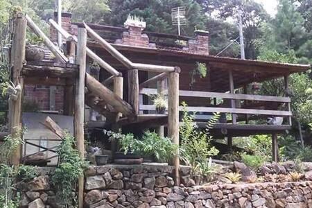 Casa da Serra, um pedacinho do paraiso!!!