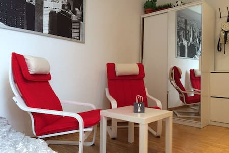 1 min from the Cathedral: small but nice apartment - Aachen - Pis