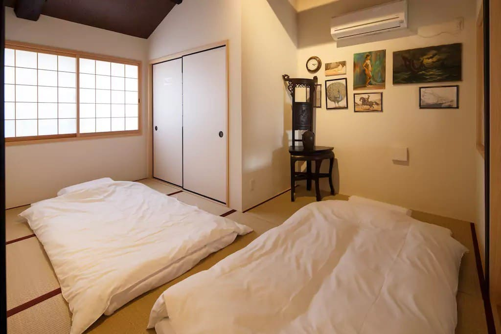 Room - 1
