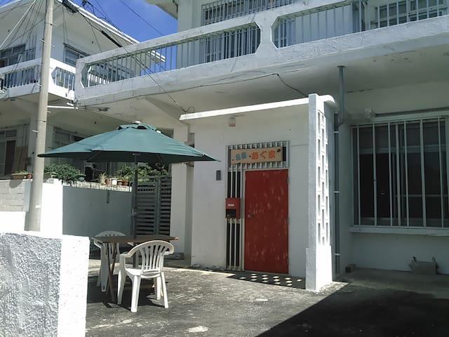 島宿あぐ家の10畳個室