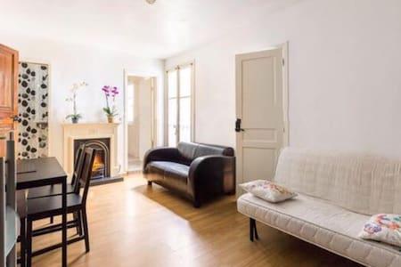 heart Paris near Louvre Tuileries garden concorde - Paris - Apartment