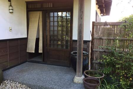 Japanese house near Fujieda, Yaizu, and Oigawa - 焼津市 - Haus