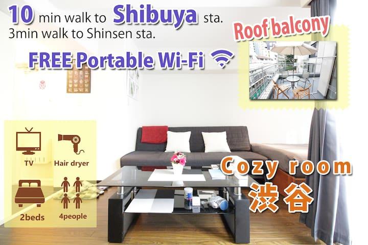 10min Shibuya by walk/Big Roof balcony/FreeWi-Fi