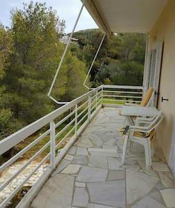 Άνετο διαμέρισμα με μεγάλο κήπο! - Anavyssos - 公寓