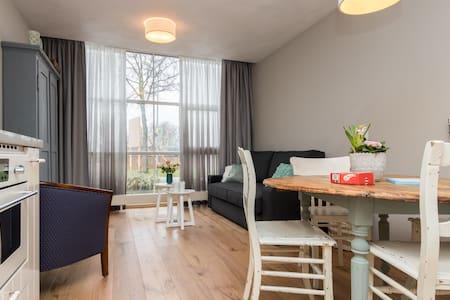 Heerlijk ruim en luxe appartement. - Roermond - Wohnung