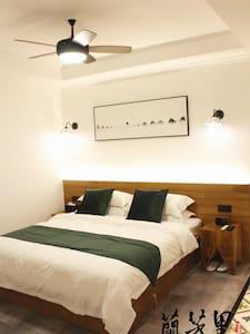 蘭芳里,源于蘭香照月居,得有芳霭斜阳院。(和适大床房) - Xiamen - Boutique-Hotel