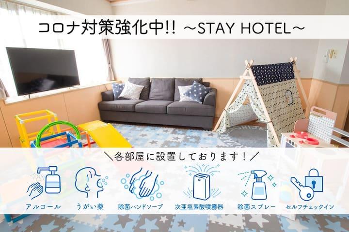 [Precaution]Cozy Condo★12ppl★Family★Sea view★2F-1
