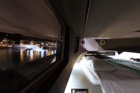 Romantic Room on houseboat in City Centre - Amsterdam - Boot