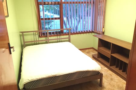 Double Bedroom - East Hills - Haus