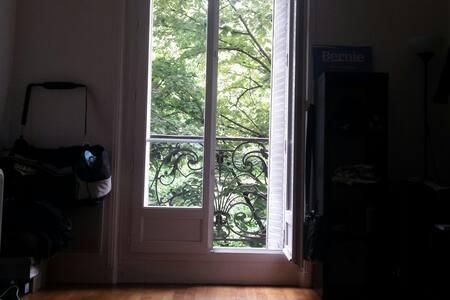 Appartement bien équipé - París - Departamento