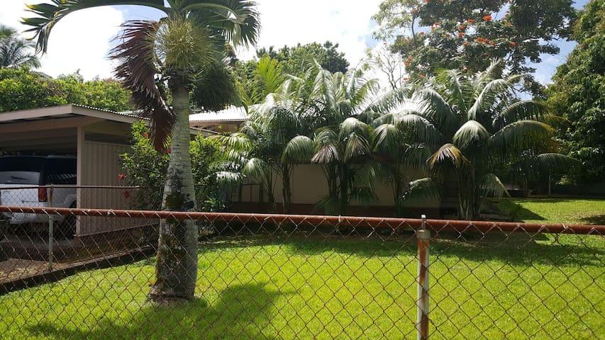 Quaint Plantation Style Home - Hilo - Casa