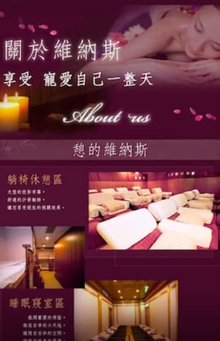 台北市中心最繁華也是最安靜安全的純女仕休憩的好地方Lady only。近捷運忠孝敦化捷運站出口6