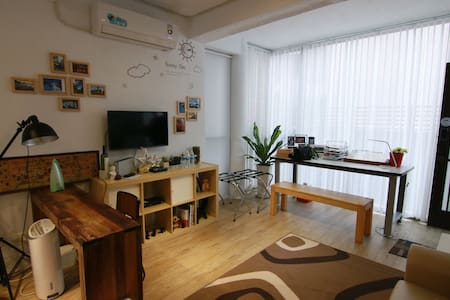 Joy house near to songshan airport - Songshan District - House