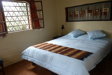 Cottage in central Otavalo - 奥塔瓦洛 - 独立屋
