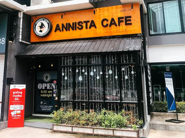 There is another air-con cafe open at 8 am until midnight just 1 min walk from the building.