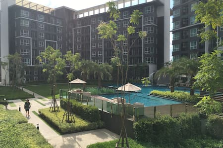 The Change Relax Condominium - Nakhonratchasima