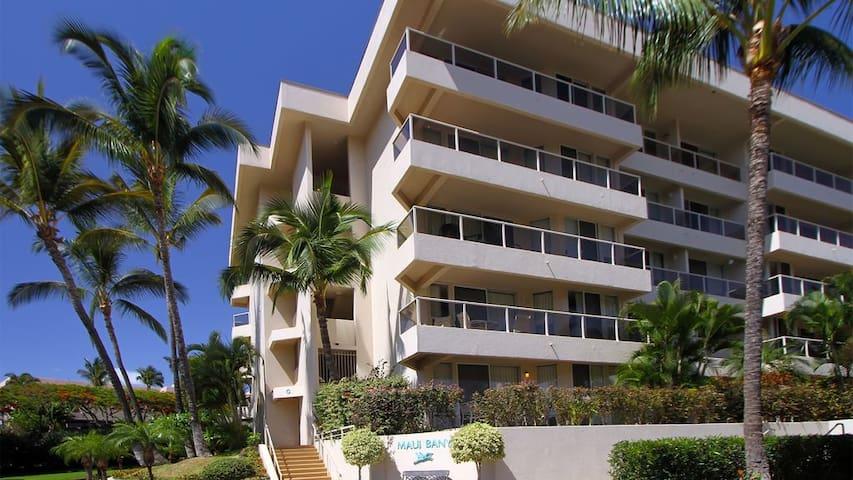 Maui Banyan Vacation Club In Sunny Kihei