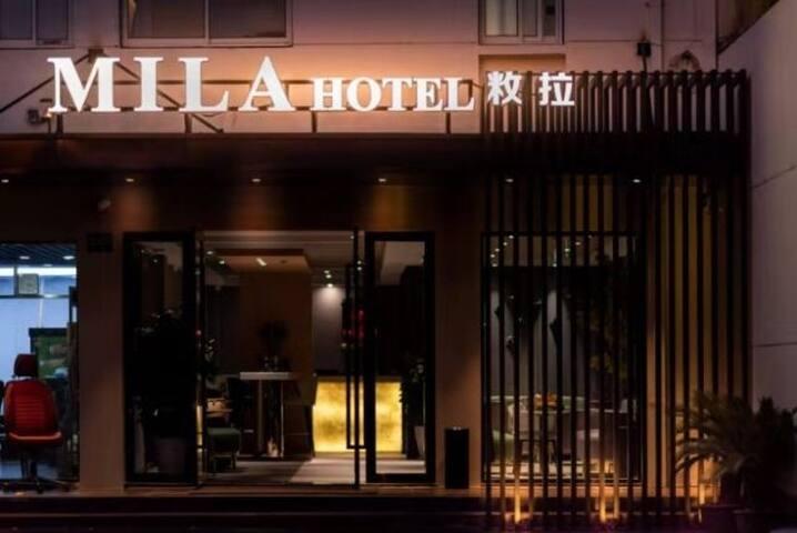 MILA  HOTEL 敉拉酒店