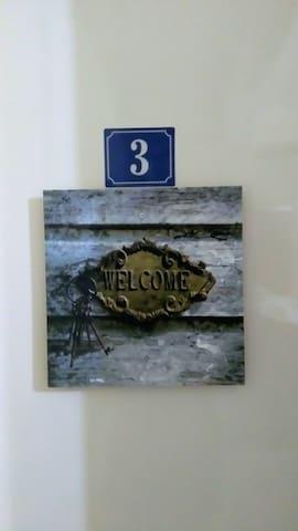 """Oikia Εdipsos Rooms to let (No 3)"""