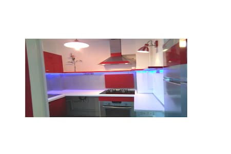 T3 Cosy Plage Borely Parking - Marseille - Apartment