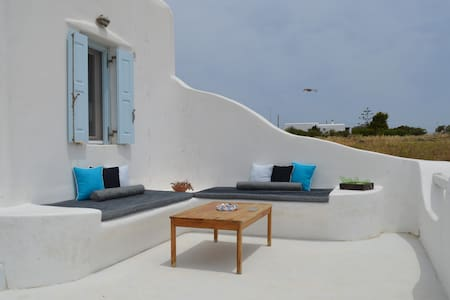 Clean & Comfortable Studio, near Mykonos Town - Klouvas - Appartement