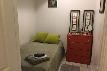 Tiny Bedroom for One by Forest Park - St. Louis - Ev