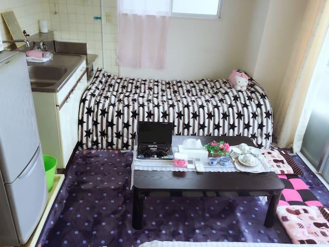 固定wifi、干净卫生、新房6折优惠期。 - Toshima - Flat