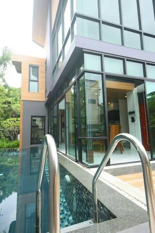 Pool Villa Near Nihan Beach Phuket - TH - Casa