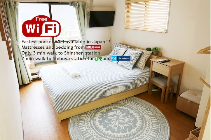 Cosy apartment in Shibuya, fastest pocket WIFI! - Shibuya-ku - Apartemen