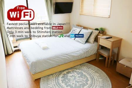 Cosy apartment in Shibuya, fastest pocket WIFI! - Shibuya-ku - Appartement