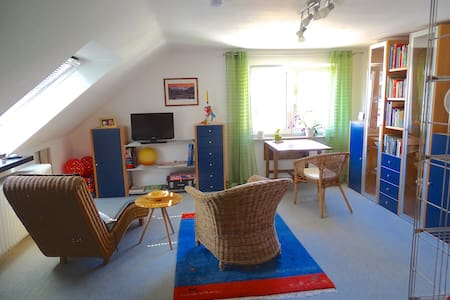 Cozy peaceful loft with great transportation links - Nürnberg