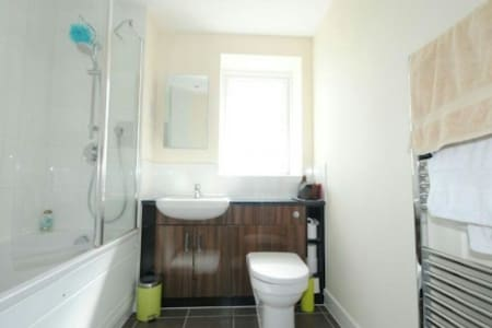 New Build Apartment - Twickenham High St - Twickenham - Wohnung