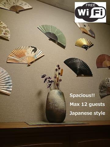 (:Kobe Omotenashi House :)   Free Wi-Fi - Kobe - Apartamento