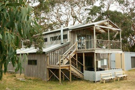 Great Ocean Road Cape Otway