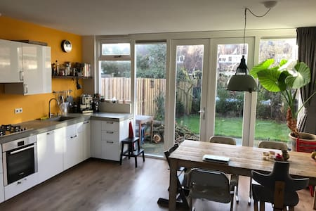Big and cozy family house in North of Amsterdam - อัมสเตอร์ดัม