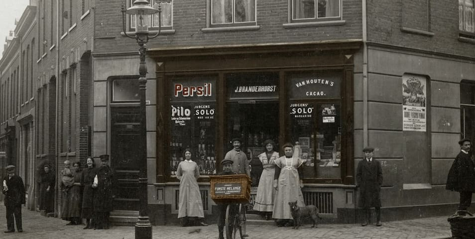 Gerenoveerde voormalige winkel