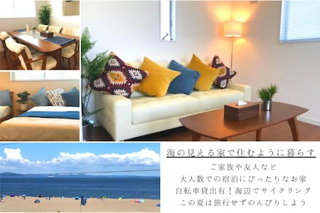 【Miura Beach】Beach  House! Ocean View! Weekly stay
