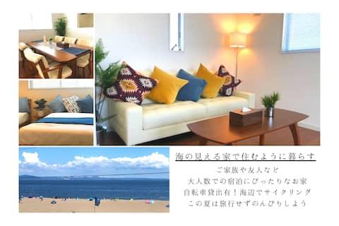 【Miura Beach】Beach  House! Ocean View! Weekly stay